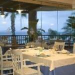 Princesa Yaiza Hotel, Lanzarote